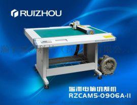 瑞州彩盒胶盒打样机CAM 高频率切割厂家直销印刷