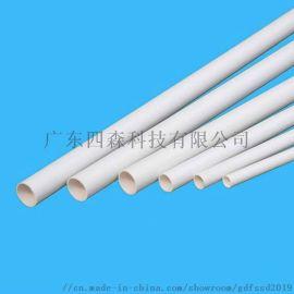 四森实力厂家生产高耐压pc电工套管阻燃穿线管