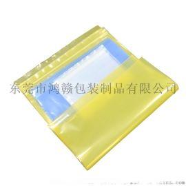 VCI气相防锈袋 平口自封袋 金属防锈防静电袋