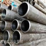 珩磨油缸管价格定做 珩磨油缸管生产厂家