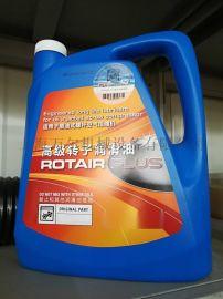 博莱特空压机    转子润滑油4升装1630145004