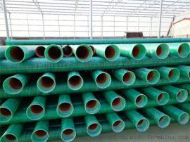 江西玻璃钢夹砂管电力管