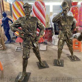 中山园林景观雕塑   主题人像雕塑定制