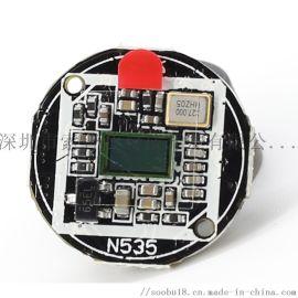 高清芯片 监控摄像头模组 1000线摄像机