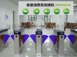 青海自助售饭机批发 台式手持多种款式自助售饭机