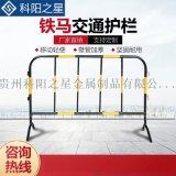 铁马护栏不锈钢铁马护栏活动临时隔离护栏