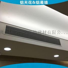 酒店**空调铝风口 铝合金空调出风口
