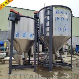 河源熔喷布搅拌机 一吨加热塑料立式搅拌机现货