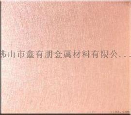供应304/201玫瑰金和纹不锈钢板(乱纹板)