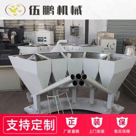 江苏厂家直销配方机 全自动小料配方机 称重配料机