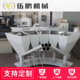 江蘇廠家直銷配方機 全自動小料配方機 稱重配料機