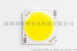 LED筒灯COB光源