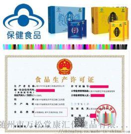 茶剂健字号厂家提供蓝帽备案固体饮料保健品OEM加工