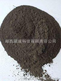 三氧化二锰 厂家直销 锰氧化物 超细级