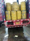 PB型聚合物改性瀝青防水塗料PB-Ⅰ型和PB-Ⅱ型
