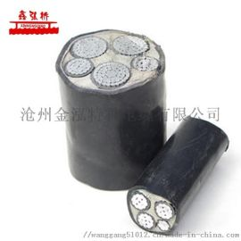厂家供应鑫弘桥YJV电力电缆高压电缆