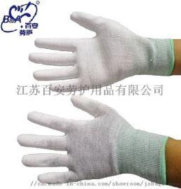 碳纤维涂掌防静电手套