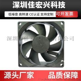8025散热风扇 80*80*25MM 静音风扇