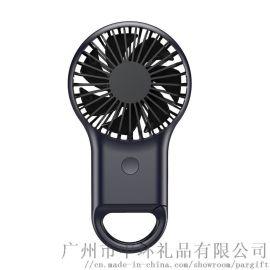 2020新款USB充电乐扣手持风扇