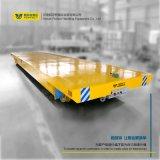 蓄電池供電熔鋁爐加料專用軌道車 搬運鑄鐵地軌平車
