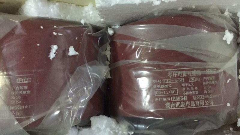 湘湖牌RSB5L-125/3+N漏电断路器实物图片