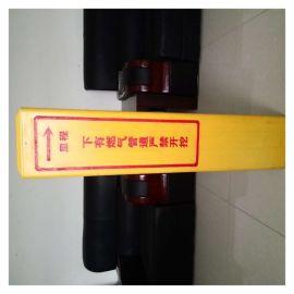 消防安全标识牌  霈凯标志桩 玻璃钢标志桩