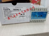 Crompton電廠壓力錶244-14HG-SZBX-FQ