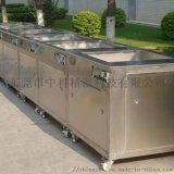 超声波清洗机单槽自动化超声波清洗机