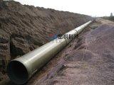 玻璃鋼污水管道基礎做法-金悅科技