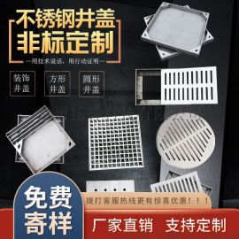 江苏不锈钢方形井盖 不锈钢井盖规范