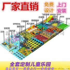 2000平方3000平方大型蹦床公园设备厂家直销