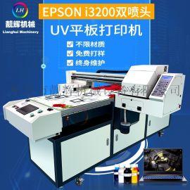 靓辉机械全新I3200喷头uv平板打印机