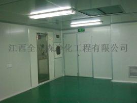全立森净化 固体制剂洁净厂房设计装修