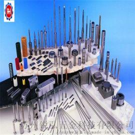 苏州非标冲头冲针生产厂家 加工定制-锐弘模具配件