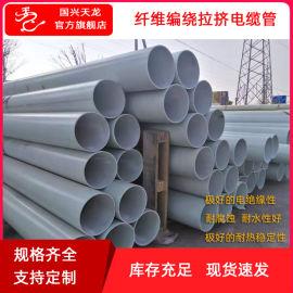 地埋电缆保护套管江西赣州玻璃纤维编绕拉挤管