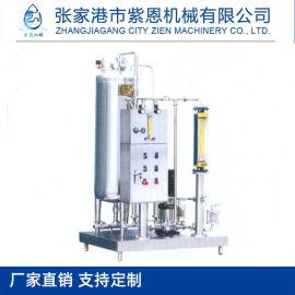 QHS单桶混合机 高倍动饮料混合机 饮料混合机