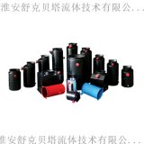 液压动力单元油箱(口径120mm-长度160mm)