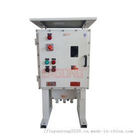 **防爆防腐电器国内质量的防爆配电箱