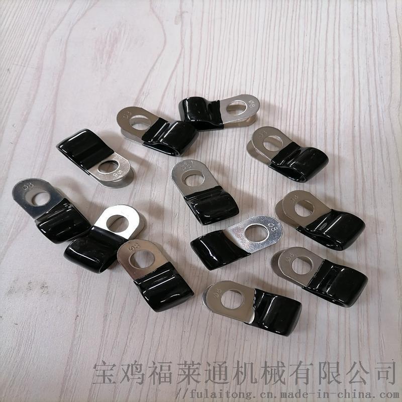云南供应R型波纹管固定夹 25规格浸塑管夹