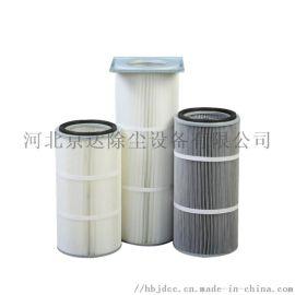 脉冲除尘滤筒 袋式除尘器用阻燃滤筒 可定制