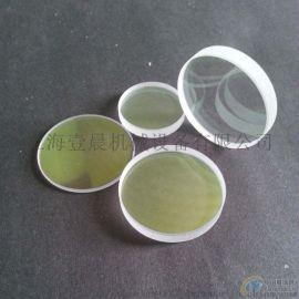 高功率YC激光保护镜片进口石英镜片定制