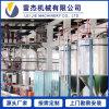 液體定量計量控制器系統,防爆液體定量控制器