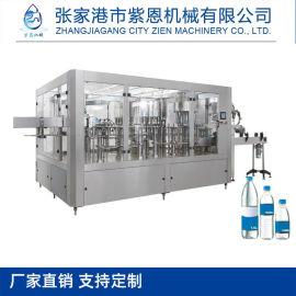 果汁饮料、纯净水、矿泉水灌装机/灌装生产线设备