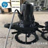 潛水曝氣機QXB2.2