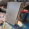 2.0厚冲孔铝单板设计 白色冲孔铝单板风格