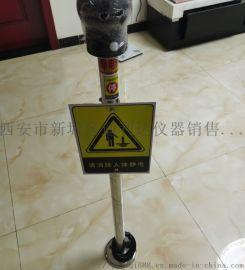 西安人体静电释放器卖人体静电消除器