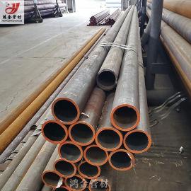 衡阳Q355B大口径合金管q345b精密光亮管现货