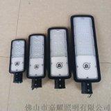 上海亚明DL22b 30W50W100WLED路灯