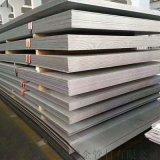 太鋼316不鏽鋼板 304不鏽鋼板現貨批發