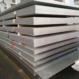 太钢316不锈钢板 304不锈钢板现货批发